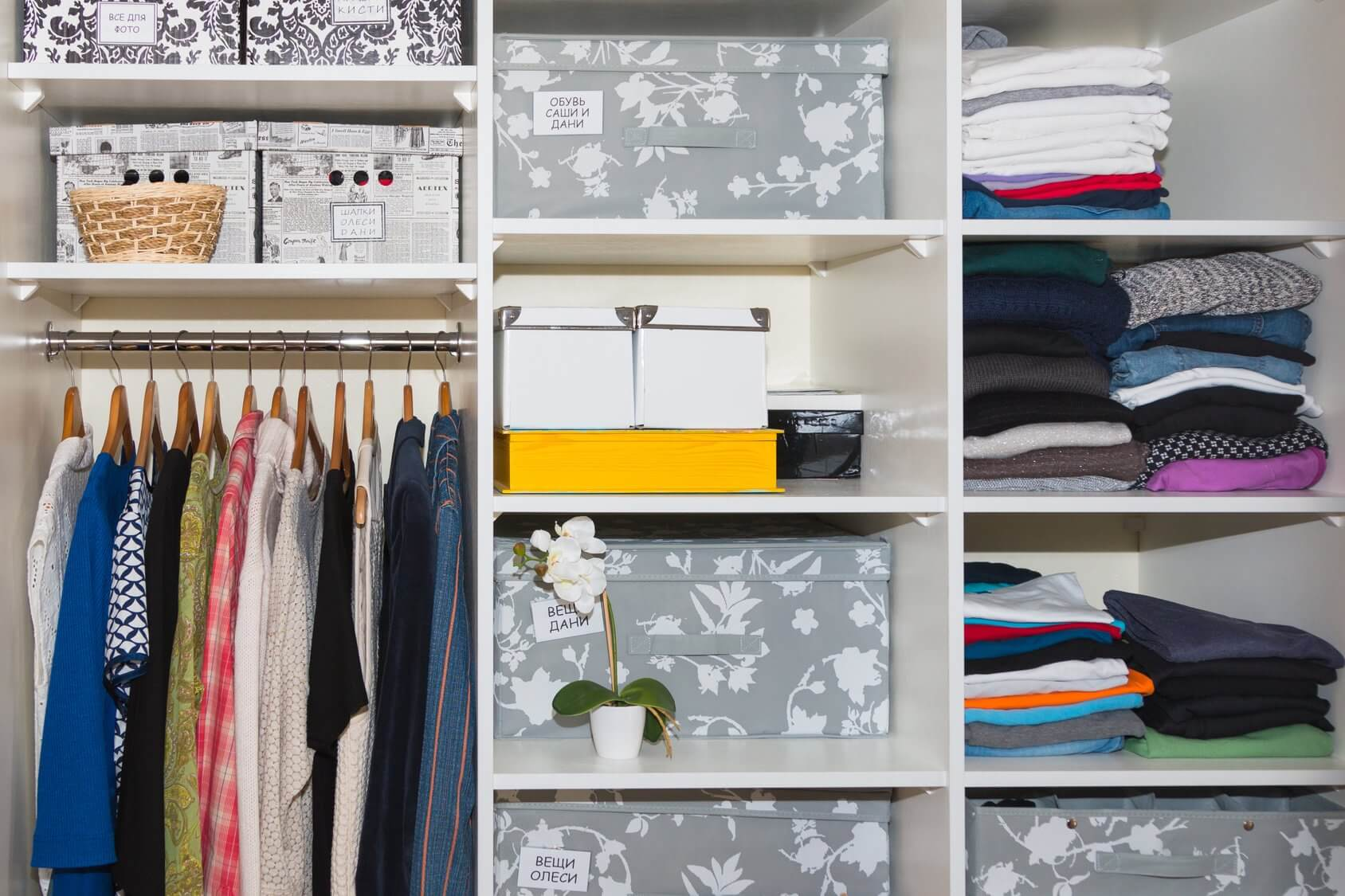 A well-organized closet. Call A Professional